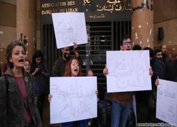 حكومة لبنان.. و«الانتحار» الاقتصادي