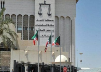 الكويت تخلي سبيل متهمين في قضية ضيافة الداخلية