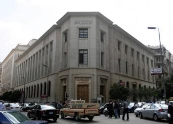 مصر تطرح أذون خزانة بقيمة 19 مليار جنيه