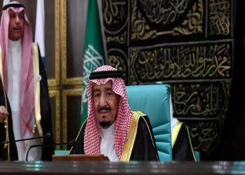 أمر ملكي سعودي بوقف عقوبة إعدام القاصر