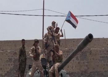 انقلاب عدن الثاني.. هل تقبل السعودية مقايضة سقطرى مقابل عدن؟