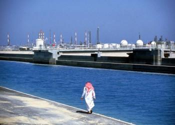 دول خليجية تدرس بيع أصول بـ50 مليار دولار بسبب أزمة كورونا والنفط
