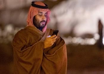 الذباب الإلكتروني السعودي يروج لفيديو عن الحويطات.. ماذا فيه؟
