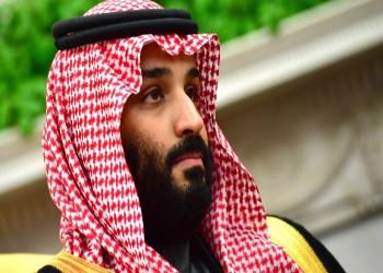 السعودية تشتري حصة بشركة تنظيم حفلات عالمية بنصف مليار دولار