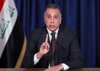 رئيس الوزراء العراقي يقر بتعرضه لضغوط تهدف لتقويض الدولة