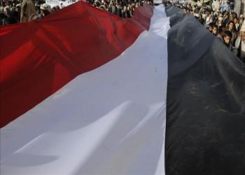 بريطانيا: إعلان الانتقالي الجنوبي يقوض استقرار اليمن