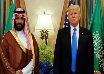 حرب النفط الجديدة.. كيف ستؤثر على العلاقات السعودية الأمريكية؟