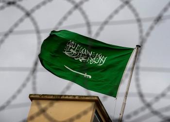 العفو الدولية تطالب السعودية بإلغاء عقوبة الإعدام كليا