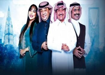 قناة إسرائيلية رسمية تحتفي بمسلسل سعودي روج للتطبيع