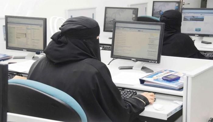 المرأة تجتاح سوق العمل السعودية