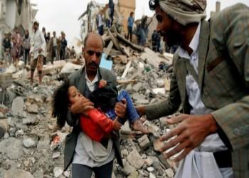 30 منظمة حقوقية تطالب بتدابير عاجلة لحماية اليمنيين من كورونا