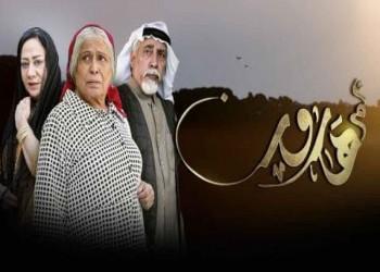 وزير الثقافة الفلسطيني يطالب بوقف مسلسلات عربية تخدم إسرائيل