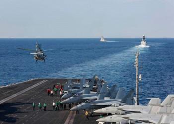 كوفيد-19 والأمن البحري في مضيق هرمز