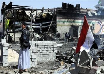 واشنطن تدعو الانتقالي اليمني إلى العودة لاتفاق الرياض