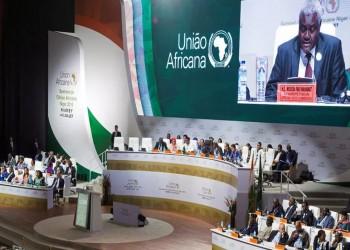 تأجيل إطلاق اتفاقية التجارة الحرة بأفريقيا