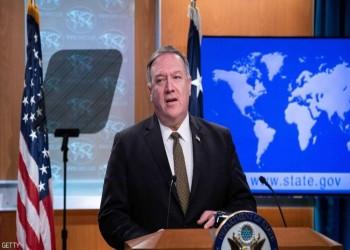 أمريكا قلقة من إعلان الانتقالي الجنوبي الإدارة الذاتية باليمن