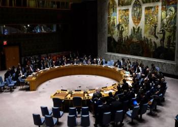 مشروع قرار بمجلس الأمن يدعو لـهدنة إنسانية بكل النزاعات