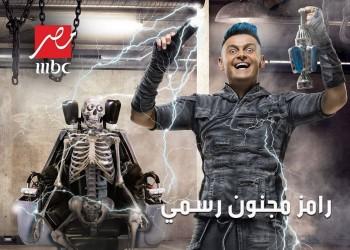 منع ظهور رامز جلال في وسائل الإعلام المصرية