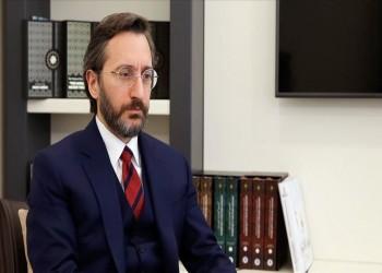 تركيا تستنكر بيان الاتحاد الأوروبي بشأن هجوم عفرين