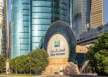 قطر للبترول تخطط لخفض الوظائف والنفقات