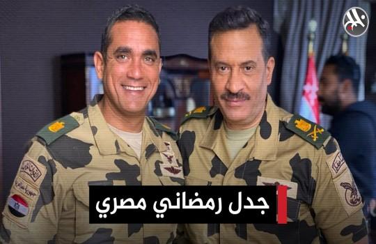 مصر.. جدل جديد في رمضان