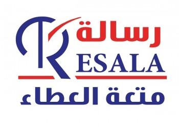 مصر.. دعوى لفرض الحراسة على جمعية رسالة الخيرية