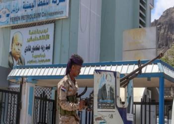 المنافسة اليمنية تشتد على نصيب من كعكة الدعم السعودي