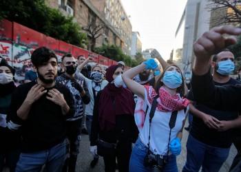 الغضب اللبناني ساطع
