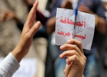 تونس تتصدر مؤشر حرية الصحافة عربيا.. ومصر والسعودية في المؤخرة