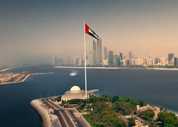 رويترز: مبادلة أبوظبي تبحث احتمال إصدار سندات دولارية