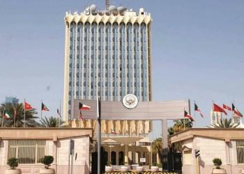 الإعلام الكويتية تعتذر عن خطأ بأحد المسلسلات وتحيل الأمر للتحقيق