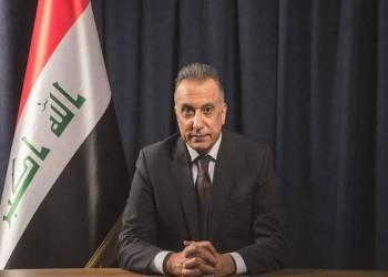 برلمان العراق يصوت على حكومة الكاظمي.. الأربعاء