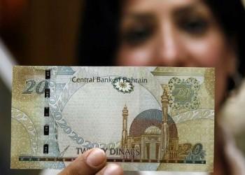 رغم المساعدة المالية.. البحرين قد تحتاج المزيد من الدعم الخليجي هذا العام