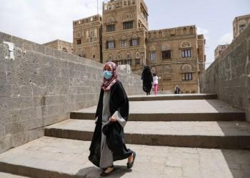 الحوثيون يعلنون تسجيل أول إصابة بكورونا في صنعاء