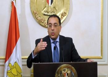مصر: على العائدين الراغبين في قضاء الحجر بالفنادق تحمل نفقاتهم