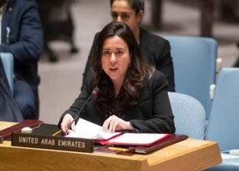سفيرة إماراتية تدعم تعاون بلدها مع إسرائيل ضد كورونا