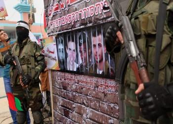مجلة: تحرك ألماني سويسري مصري لإنجاز صفقة أسرى بين حماس وإسرائيل