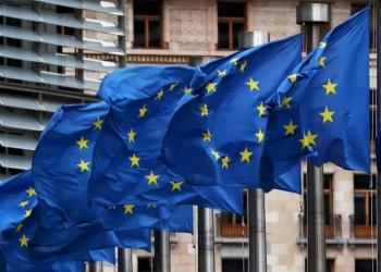 المفوضية الأوروبية: منطقة اليورو تتجه صوب كساد قياسي