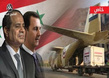 خاص.. مساعدات طبية مصرية للأسد لمواجهة فيروس كورونا