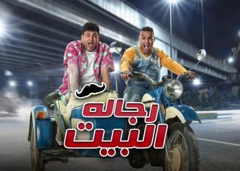 إيحاءات جنسية وألفاظ هابطة..219 مخالفة في مسلسلات رمضان بمصر