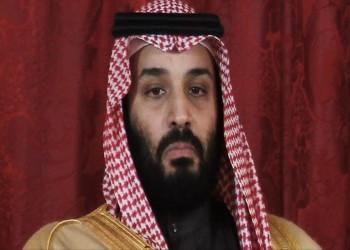 تي آر تي التركية: ثروة آل سعود 1.4 تريليون دولار موجهة للحروب