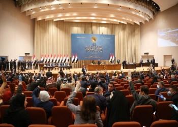 أقر معظمها.. البرلمان العراقي يوافق على حكومة الكاظمي (أسماء)