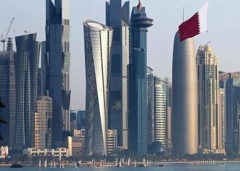 احتياطي قطر الأجنبي يرتفع 6.3% خلال أبريل