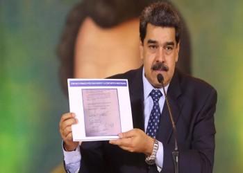 فنزويلا تريد محاكمة الأمريكيين الموقوفين لديها وواشنطن تريد استردادهما