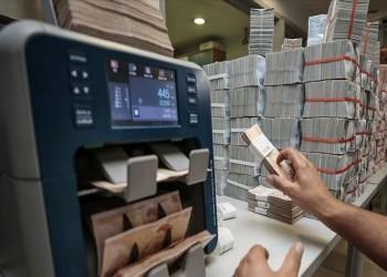 تركيا تفرض حظر معاملات على 3 بنوك أجنبية