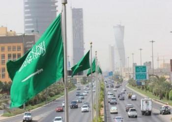 الرياض مستعدة للعمل مع الكاظمي لتحقيق أمن المنطقة
