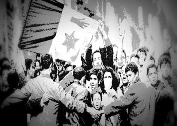 راية جزائرية وثقت جرائم الاحتلال الفرنسي