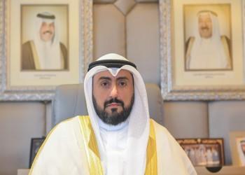 وزير الصحة الكويتي يكشف سبب استعجال الحظر الكلي