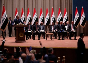 لعبة الشطرنج في تشكيلة الحكومة العراقية الجديدة