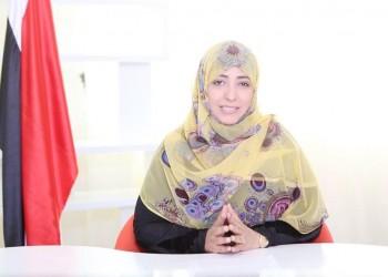 بسبب فيسبوك.. برلماني مصري يطالب بتحرك ضد توكل كرمان